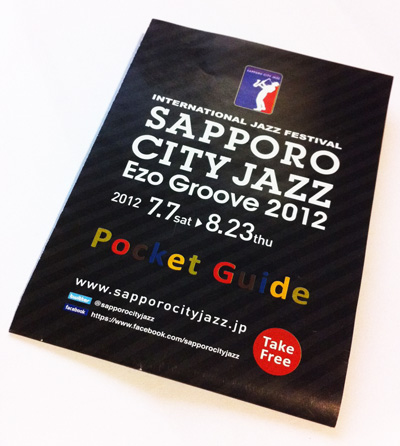 Sapporo City jazz ezo groove 2012 pocket guide