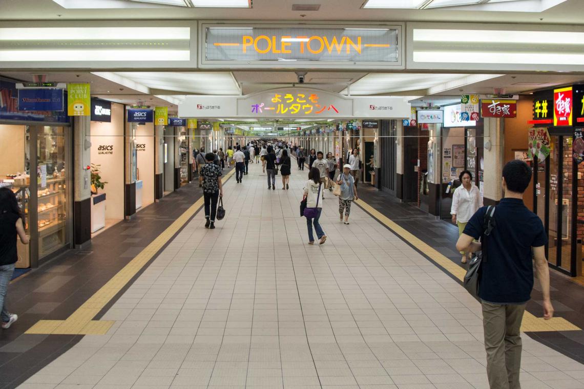 pole town sapporo underground shopping