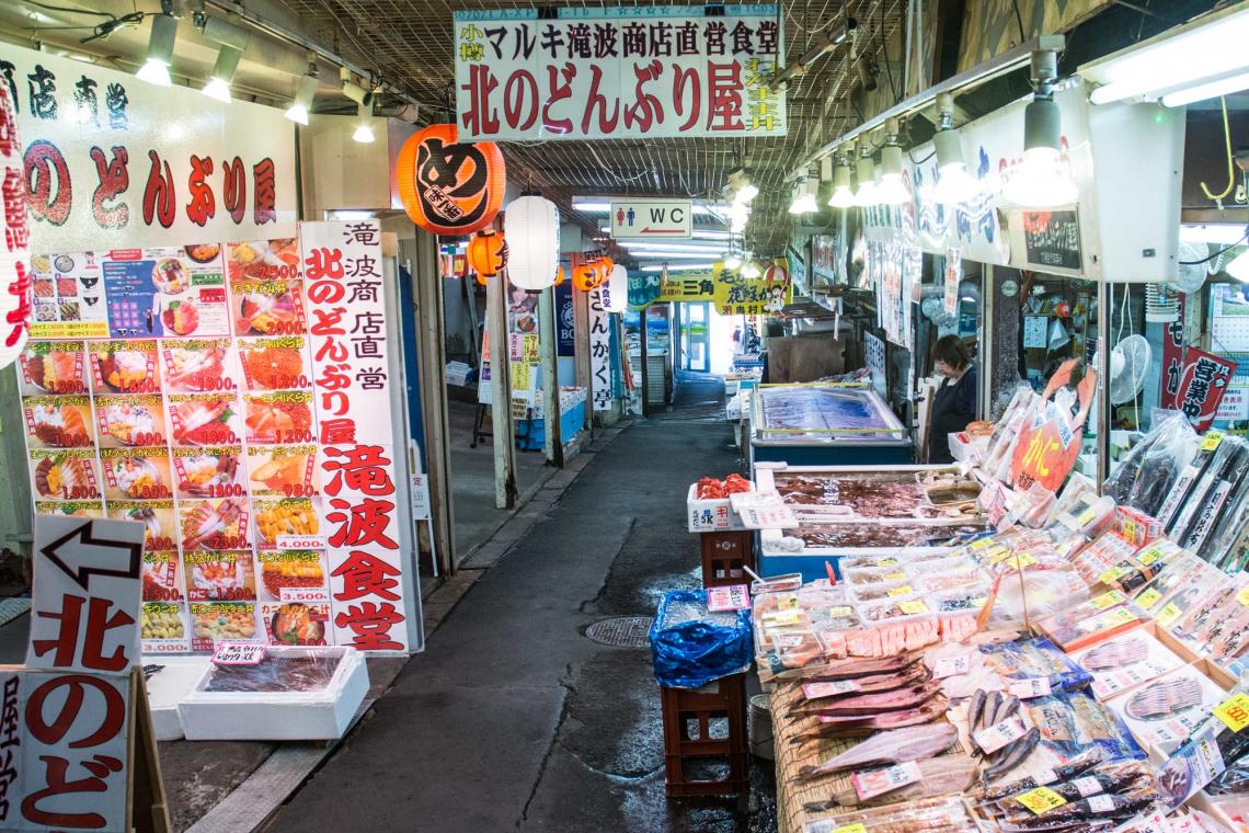 san kaku market otaru fish shops
